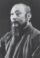 Wu Jien Chuan